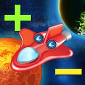 Mathématiques Cosmiques